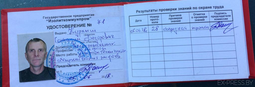 Полтысячи лифтов в Борисове в июле могут остаться без обслуживания