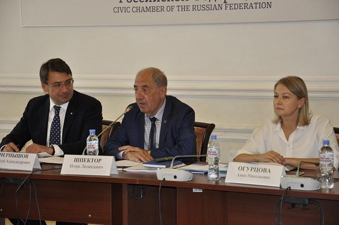 В Общественной палате РФ состоялись слушания по проблемам, связанным с возможной консолидацией лифтовой отрасли