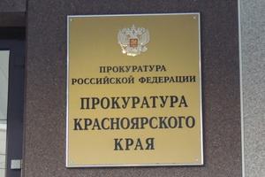 Прокуратурой ЗАТО г. Зеленогорск проведены проверки выполнения работ по капитальному ремонту (замене лифтового оборудования) многоквартирных жилых домов г.Зеленогорска