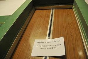 В Удмуртии утвердят программу по замене лифтов