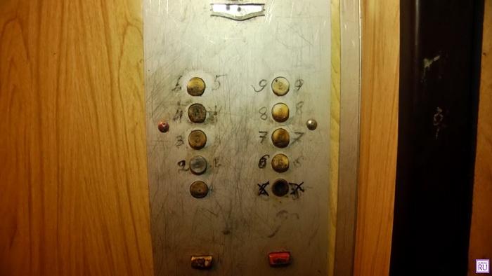 Курганскую область может накрыть «лифтовый коллапс»
