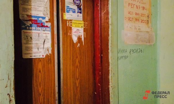 В Краснодаре уже третий год подрядчик проваливает все возможные сроки по замене старых лифтов на новые