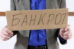 ПАО «Карачаровский механический завод» банкрот? Готовится к предъявлению второй иск