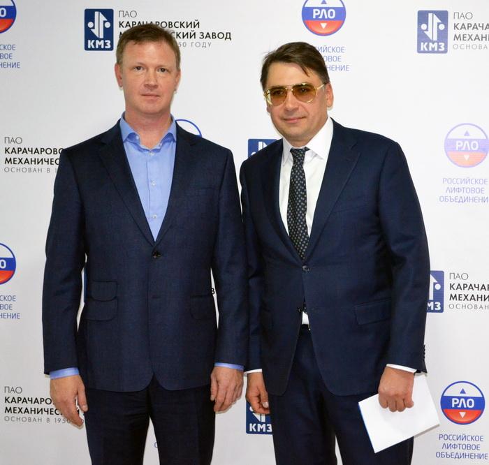 Слева направо: генеральный директор ПАО «КМЗ» Сергей Заика и президент «РЛО» Сергей Чернышов