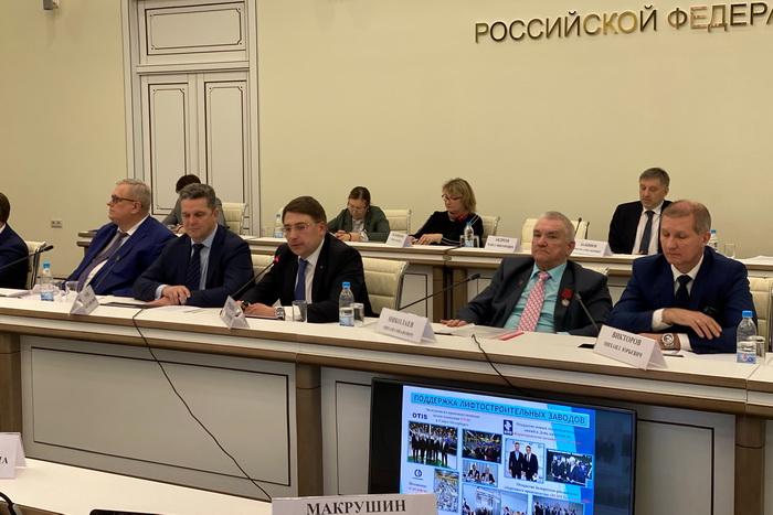 21 февраля 2020 года состоялось заседание Президиума Общественного совета при Минстрое России