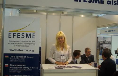 На Пятую Международную выставку лифтов и подъемных механизмов «Лифт Экспо Росcия 2011» приехали представители EFESME – Европейской Федерации Лифтовой Промышленности. EFESME была создана в 2005 году в Брюсселе силами трех стран – Италии, Бельгии и Нидерландов