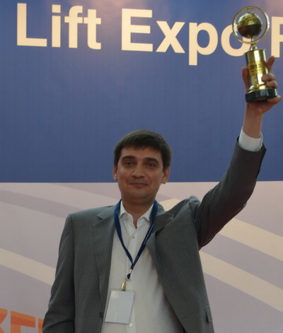 Приз и Диплом победителя вручены генеральному директору Леониду Черноногу