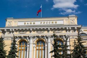 Банк России принял решение об освобождении АО «Щербинский лифтостроительный завод» от обязанности осуществлять раскрытие информации