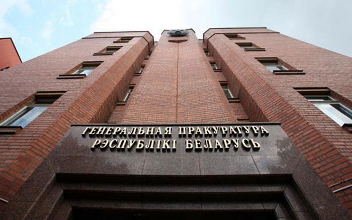 Туркменский бизнесмен осужден за мошенничество с поставкой лифтов ОАО «Могилевлифтмаш» на сумму 318 150 долларов США