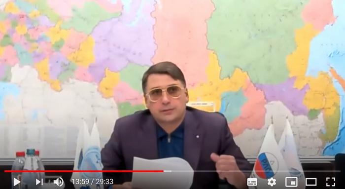 Сергей Чернышов, Президент ассоциации «Российское лифтовое объединение»