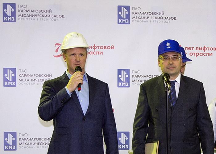 1 февраля 2019 года на КМЗ отметили 70-летний Юбилей со Дня основания лифтовой отрасли страны