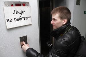 В Краснодарском крае прокуратура «помогает» запускать лифты после замены