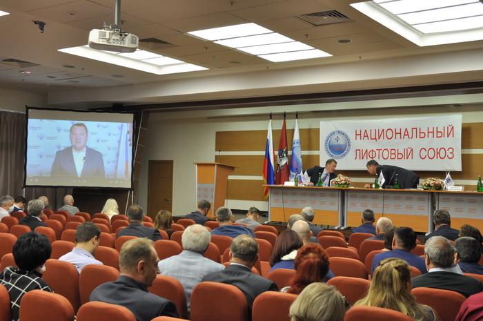 5-6 октября 2020 года в Москве состоялся Х Всероссийский съезд работников лифтового хозяйства