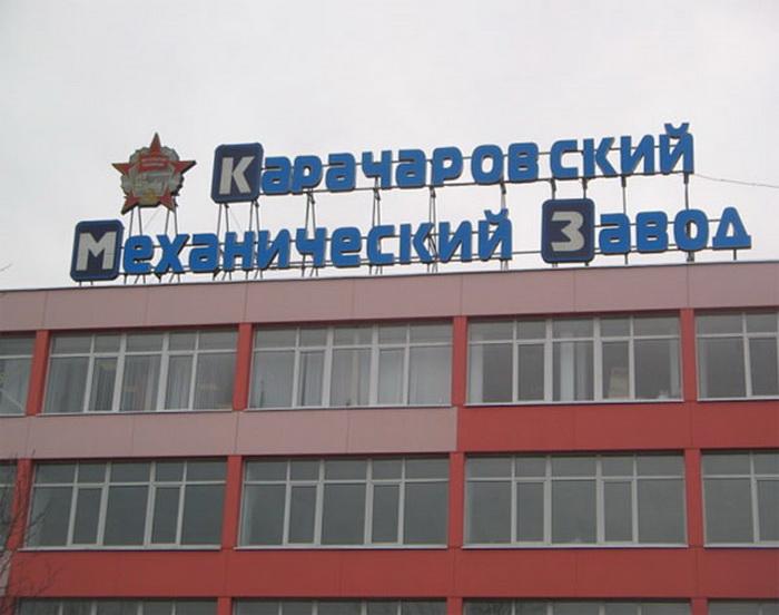 Арбитражный суд Москвы отказал ПАО «КМЗ» в иске о признании незаконным решения об исключении из  перечня системообразующих предприятий