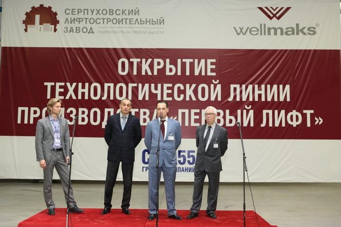 Арбитражный суд продлил срок конкурсного производства в деле о банкротстве ООО «Серпуховский лифтостроительный завод»