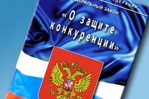 В сентябре 2020 года в Московской области регоператор заключил без конкурса контракты на замену лифтов более чем на 4.7 млрд рублей