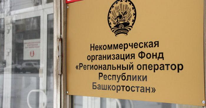 В Башкирии регоператор объявил аукционы на замену лифтов на 2.38 млрд рублей