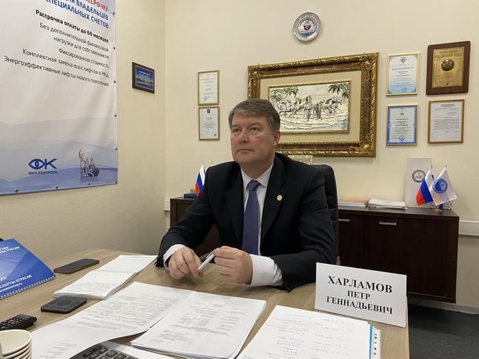 Cостоялось итоговое в 2020 г. онлайн-заседание Комиссии по вопросам лифтового хозяйства Общественного совета при Минстрое России