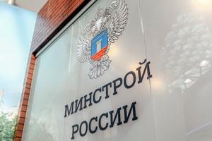 Минстрой РФ напомнил требования, предъявляемые к специализированным лифтовым организациям