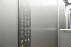 Минстрой России и Минпромторг России провели онлайн-совещание с производителями лифтов по вопросу замены лифтов по программам капремонта