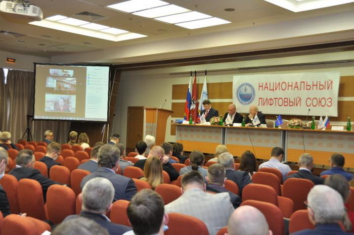 В Москве 17 марта 2021 года состоялось заседание XI Всероссийского съезда работников лифтового комплекса