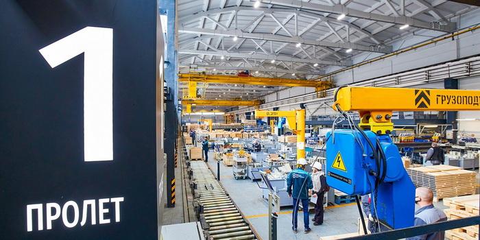 АО «Щербинский лифтостроительный завод» опубликовало годовой отчет зв 2020 год
