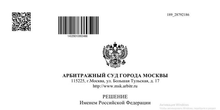 Суд обязал ПАО «Карачаровский механический завод» провести внеочередное общее собрание акционеров