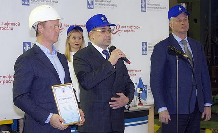 Сергей Заика, Сергей Чернышов и Игорь Коськин