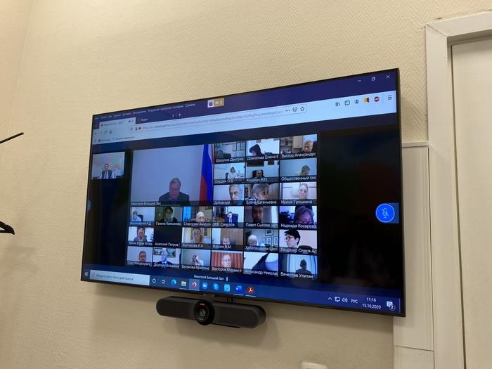 15 октября 2020 года в формате видеоконференции состоялось расширенное заседание Общественного Совета при Минстрое России