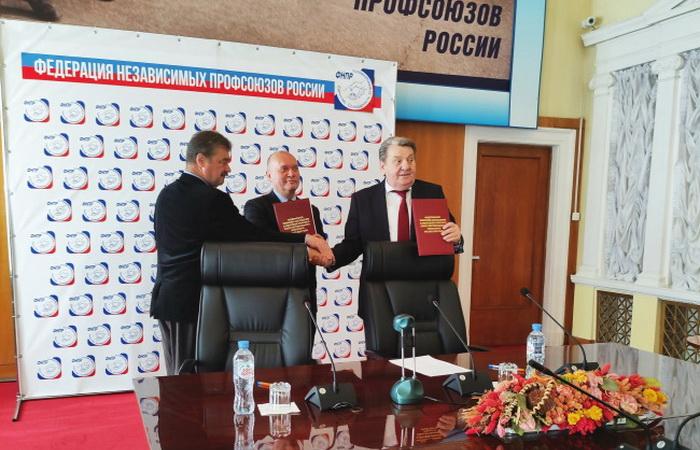 В Москве подписано Федеральне тарифное соглашение в лифтовой отрасли и сфере вертикального транспорта на 2022-2024 годы